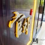 Royal Pavilion – New Destination For Modern Cantonese Cuisine