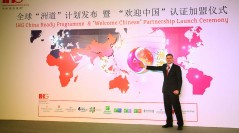 """IHG Launches """"Zhou Dao"""" to Enhance China Outbound Travel Experience"""