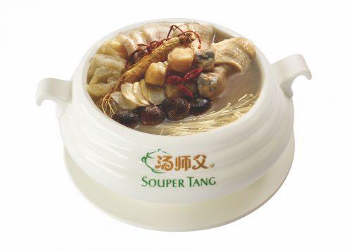 Souper Tang -Souper Tang Signature Soup